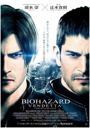 leon s kennedy and chris redfield